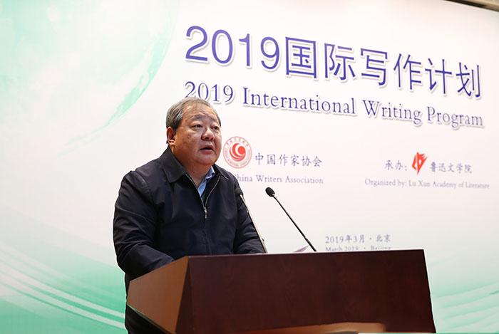第四屆國際寫作計劃在京開幕3.jpg