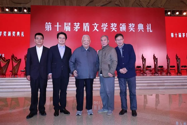 第十届茅盾文学奖颁奖典礼在国家博物馆举行.jpg