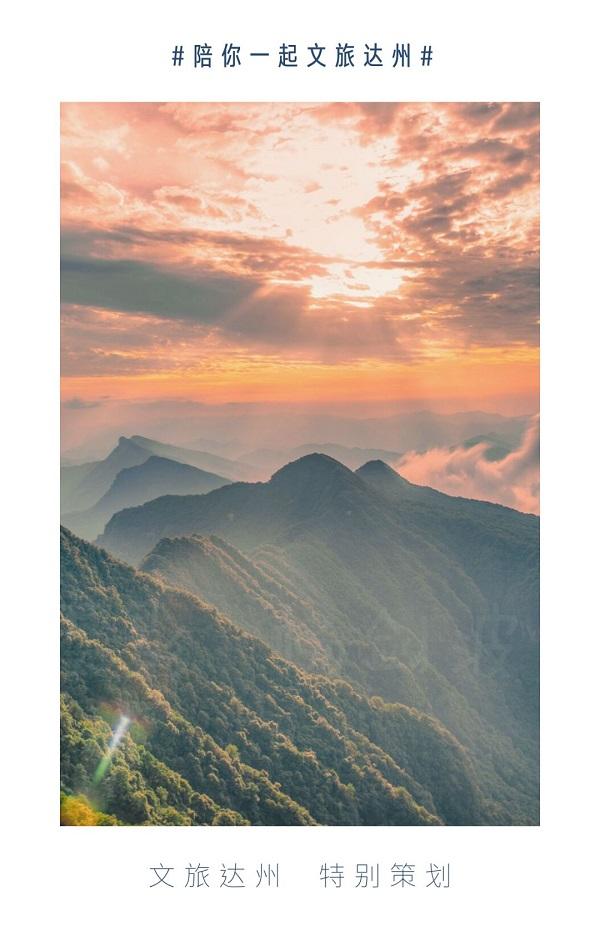 巴山大峡谷.jpg