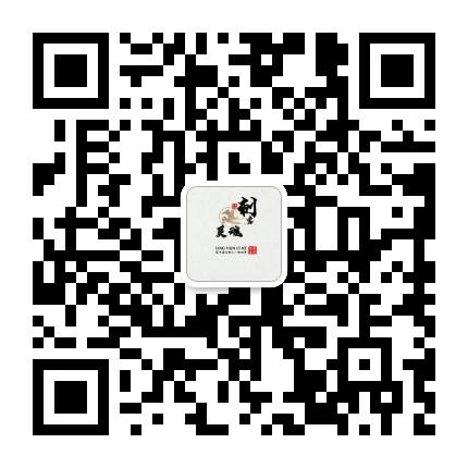 1576809554896258.jpg