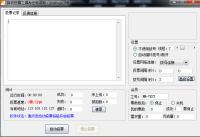 网络微信投票软件定制