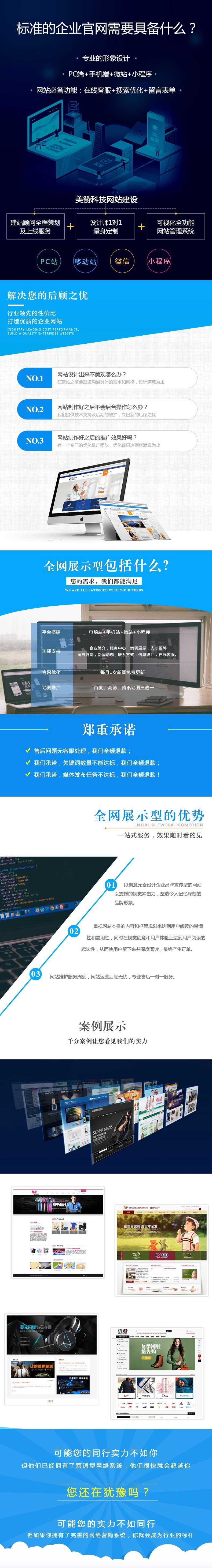 标准企业官网.jpg