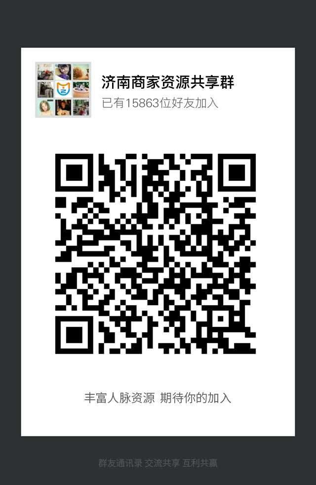 微信图片_20200414162115.jpg