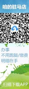 15fcce8c6c26593fe11c5118b031a11d_副本.jpg