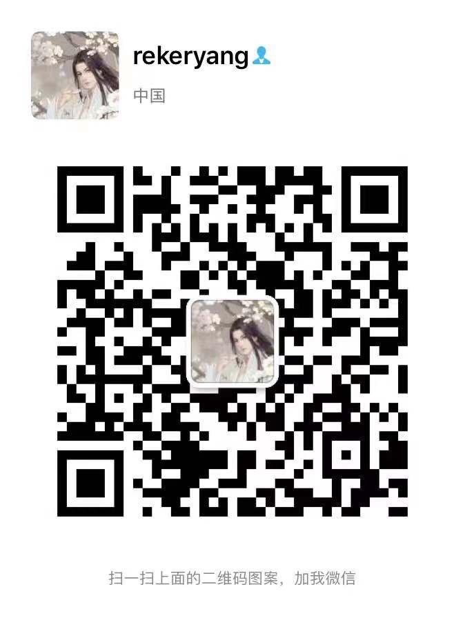 沈阳育才教育招生老师微信.png