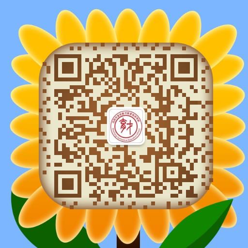 微信图片_20210619154923.jpg