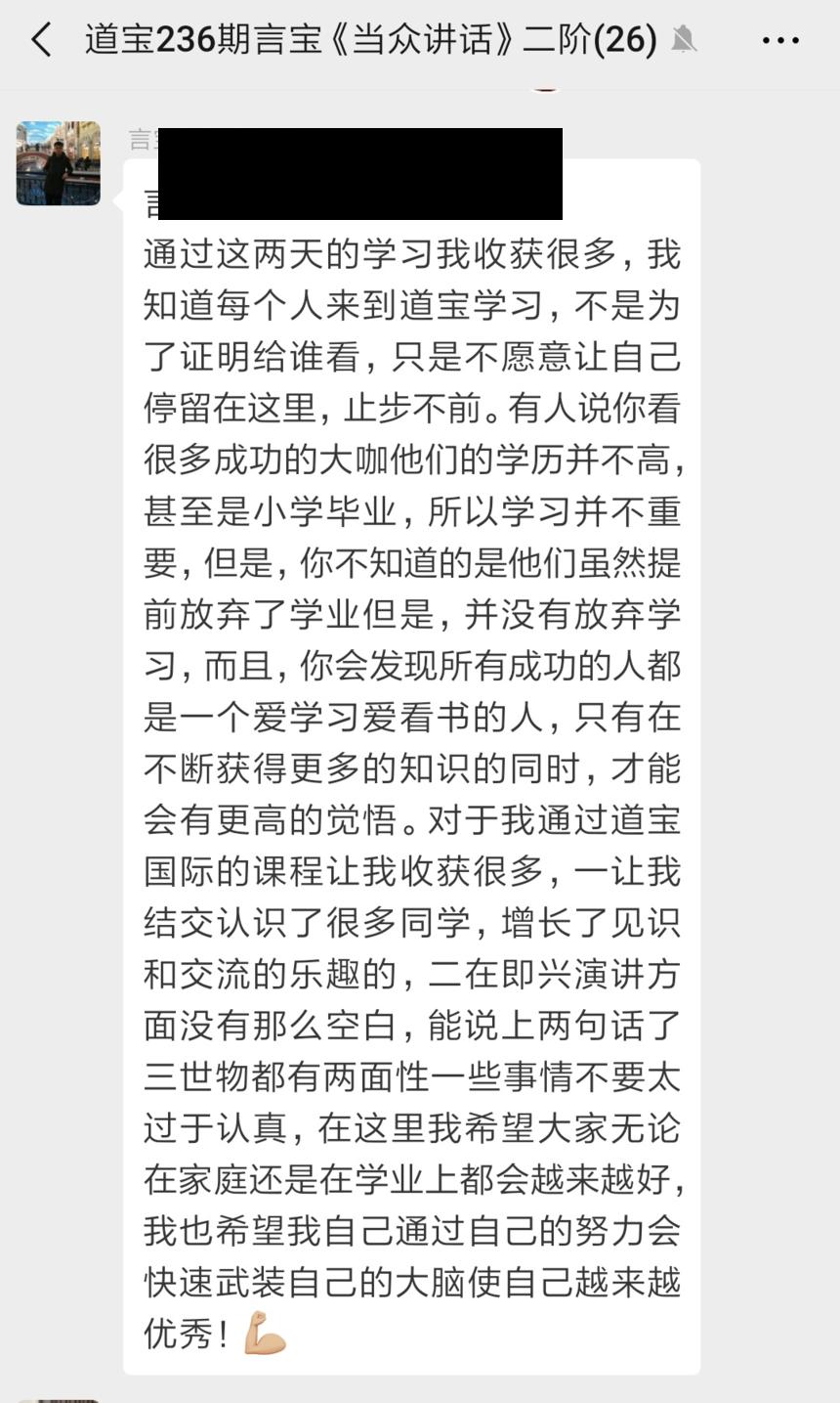 Screenshot_2019-05-22-14-38-50-940_com.tencent.mm.png