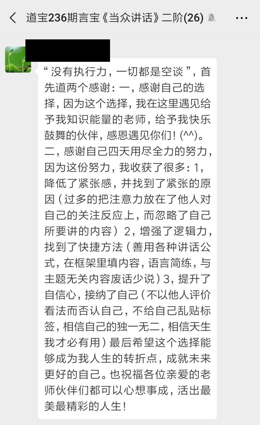 Screenshot_2019-05-22-14-41-00-287_com.tencent.mm.png