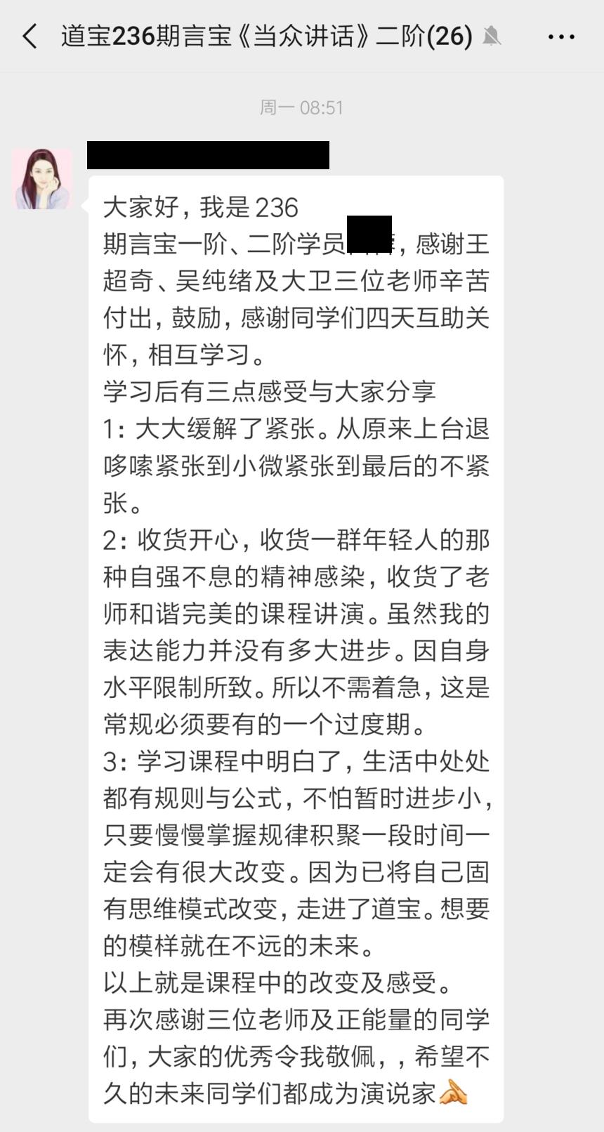 Screenshot_2019-05-22-14-47-04-827_com.tencent.mm.png