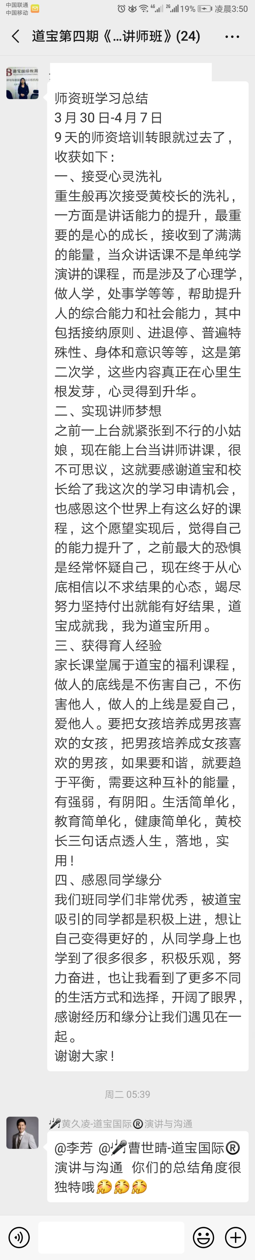 Screenshot_2019-04-11-03-50-44.png
