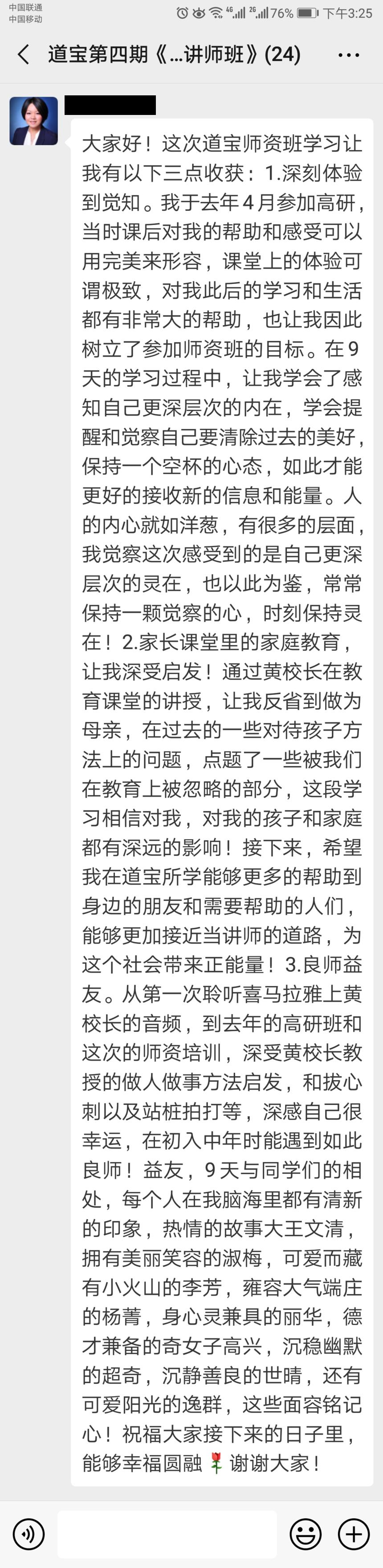 Screenshot_2019-04-08-15-25-30.png