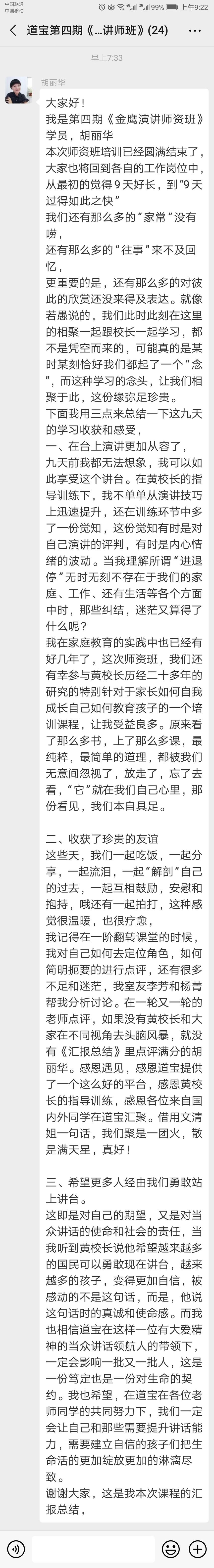 Screenshot_2019-04-08-09-22-35.jpg
