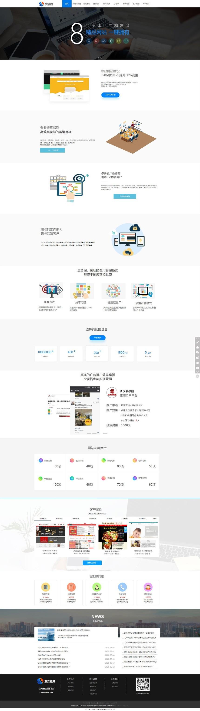 武汉博天视翼广告传媒有限公司【官网】——整合营销推广_网站建设_品牌推广_活动策划执行_meitu_3.jpg