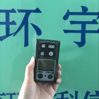 美国英思科ISC Ventis MX4复合气体检测仪