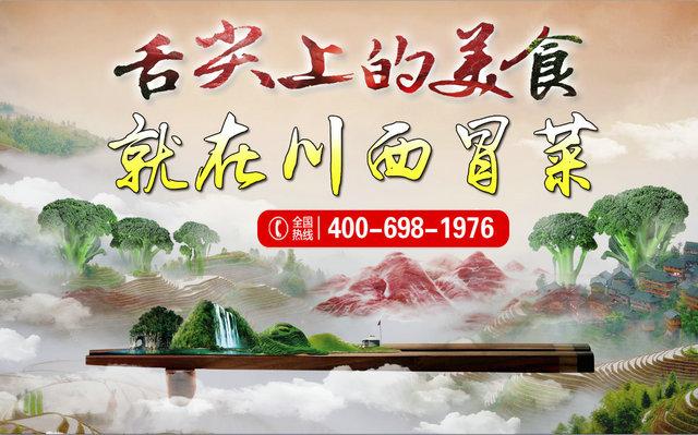 56580913de964d90bc61654592718411_th_副本.jpg