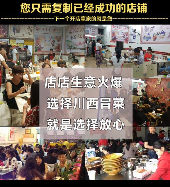 11源文件_副本.jpg