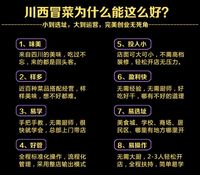 10源文件_副本.jpg