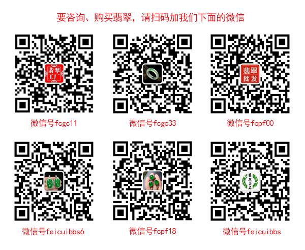 最新换的--翠辉商城购买6个二维码--带logo客服微信.jpg
