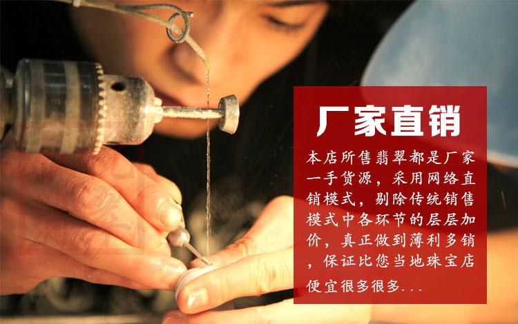 工厂雕刻修改.jpg