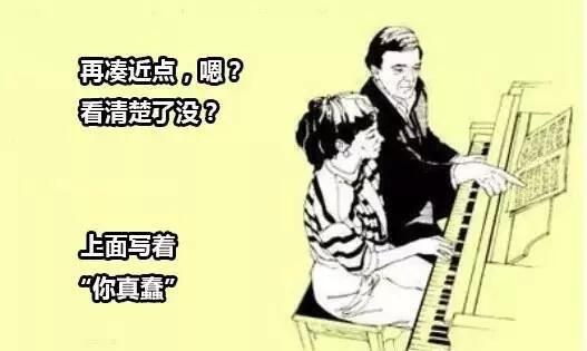 我自幼学琴11.jpg