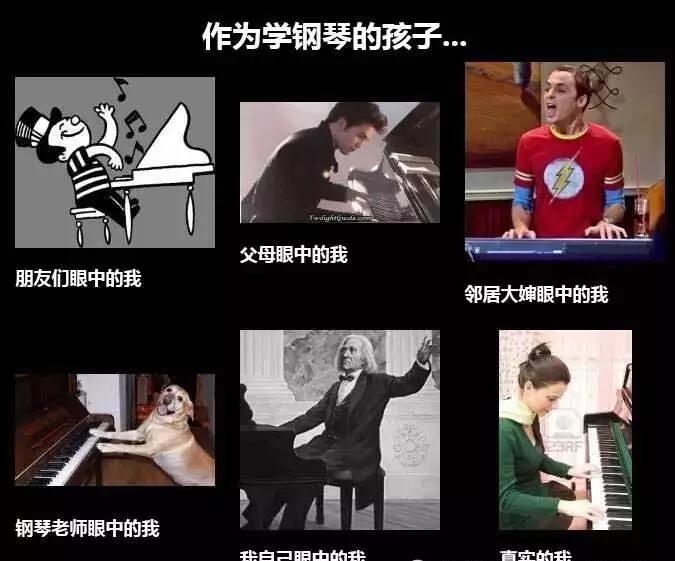 钢琴老师们的感情无比细腻.jpg