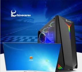 Rhinoceros(犀牛)台式品牌电脑