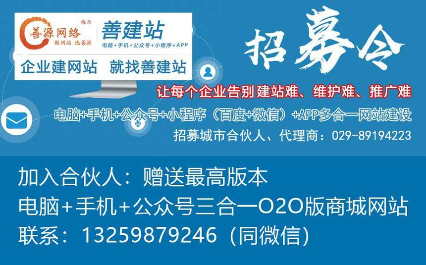 微信图片_20200224103136.jpg