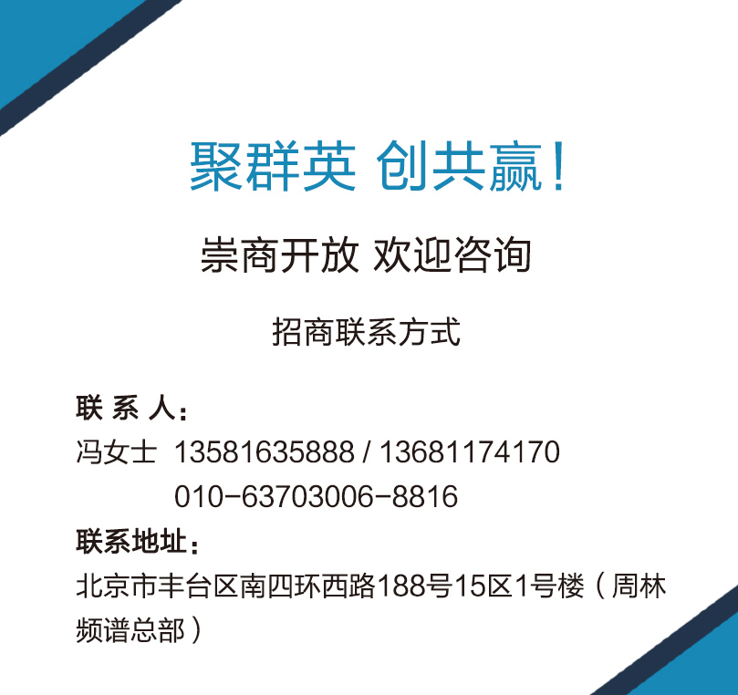 招商图.jpg