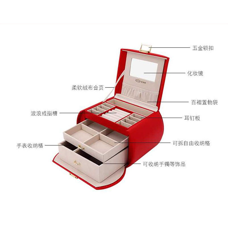 珠寶首飾盒8.jpg