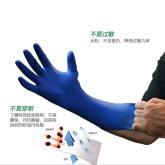 丁腈手套 一次性防油