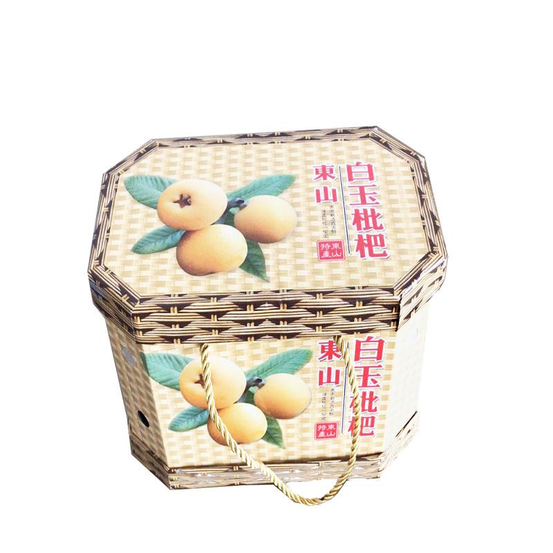 正宗精品枇杷 苏州东山白玉枇杷应季孕妇当季水果白沙新鲜大果现摘现发