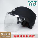 电动电瓶摩托车头盔女