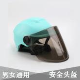 电瓶车头盔电动车男安