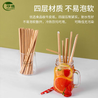 可降解吸管pla独立包装纸一次性珍珠奶茶绿豆沙粗细果汁饮料吸管