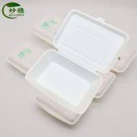 一次性饭盒外卖餐盒纸质防油烧烤煎饺长方形打包盒点心小吃盒加厚