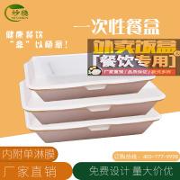 一次性纸质快餐盒防油外卖打包盒小吃炸鸡餐盒便当饭盒可定制