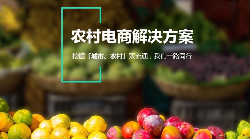 农产品线上营销策略怎么制定,销售具备哪些优势?