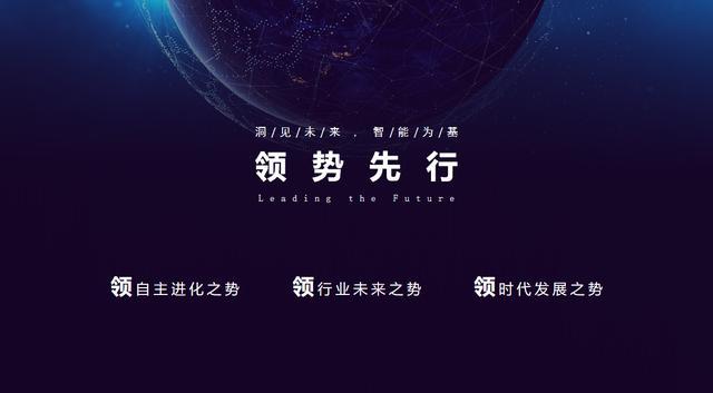 """郑州小程序开发""""AI+小程序+快应用""""成掘金利器"""
