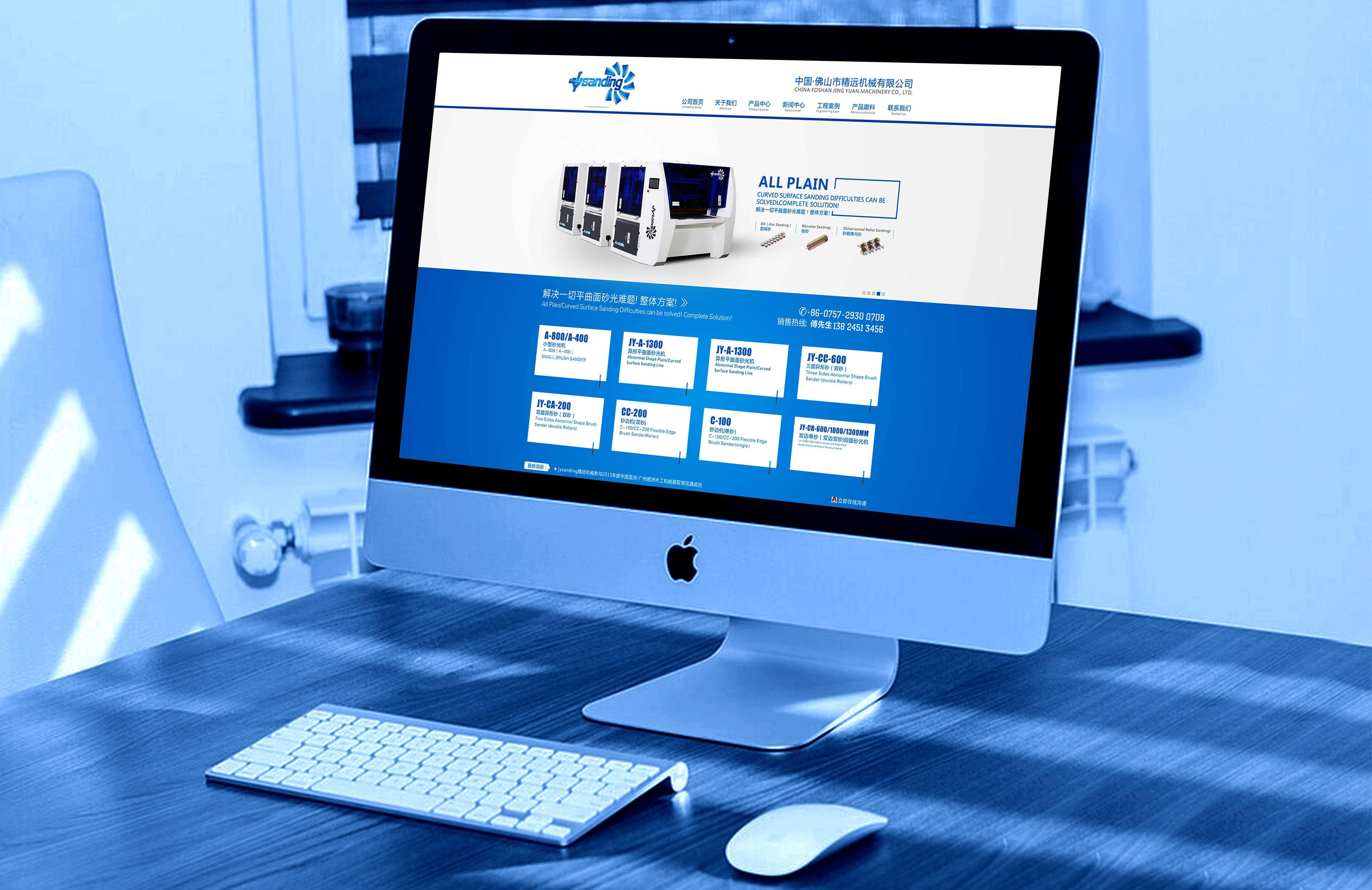 平顶山企业网站设计中如何提升网站的吸引力?