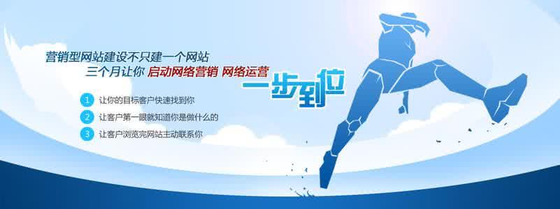郑州企业对全网营销存在着三大认识误区