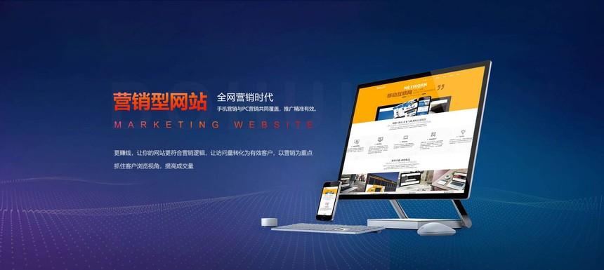 郑州营销型网站建设中常常忽视的细节