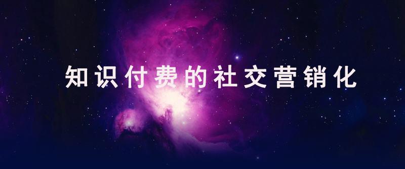 郑州社区社群团购