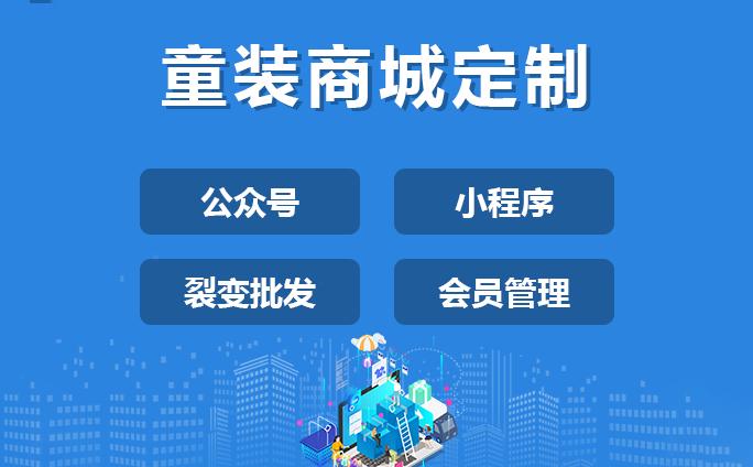 郑州商家上线拼团商城增强粉丝的黏度