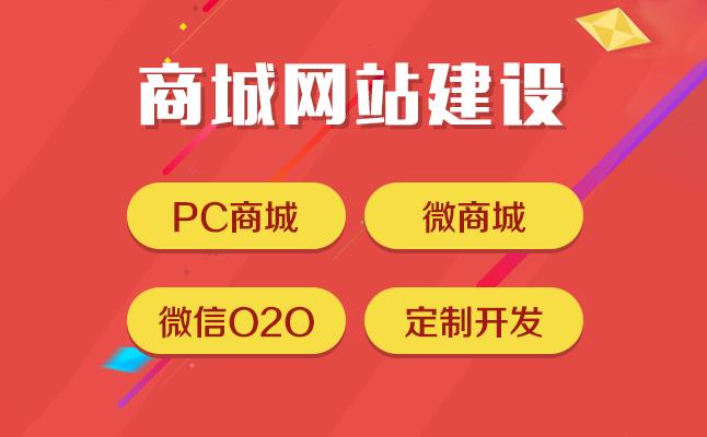 郑州连锁便利店微商城系统开发 助力商家更好的实现线上转型