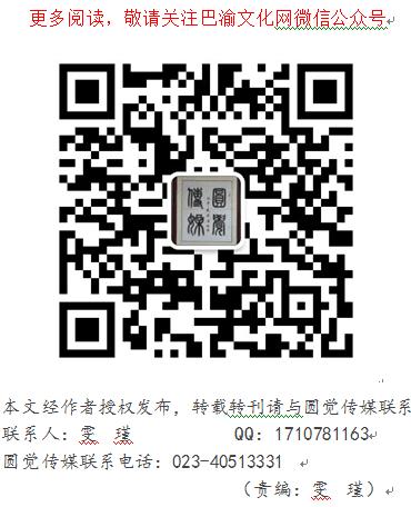 编辑识别(郑雯瑾).png