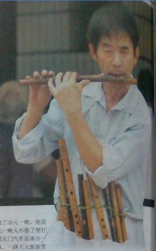 陈学初2.png