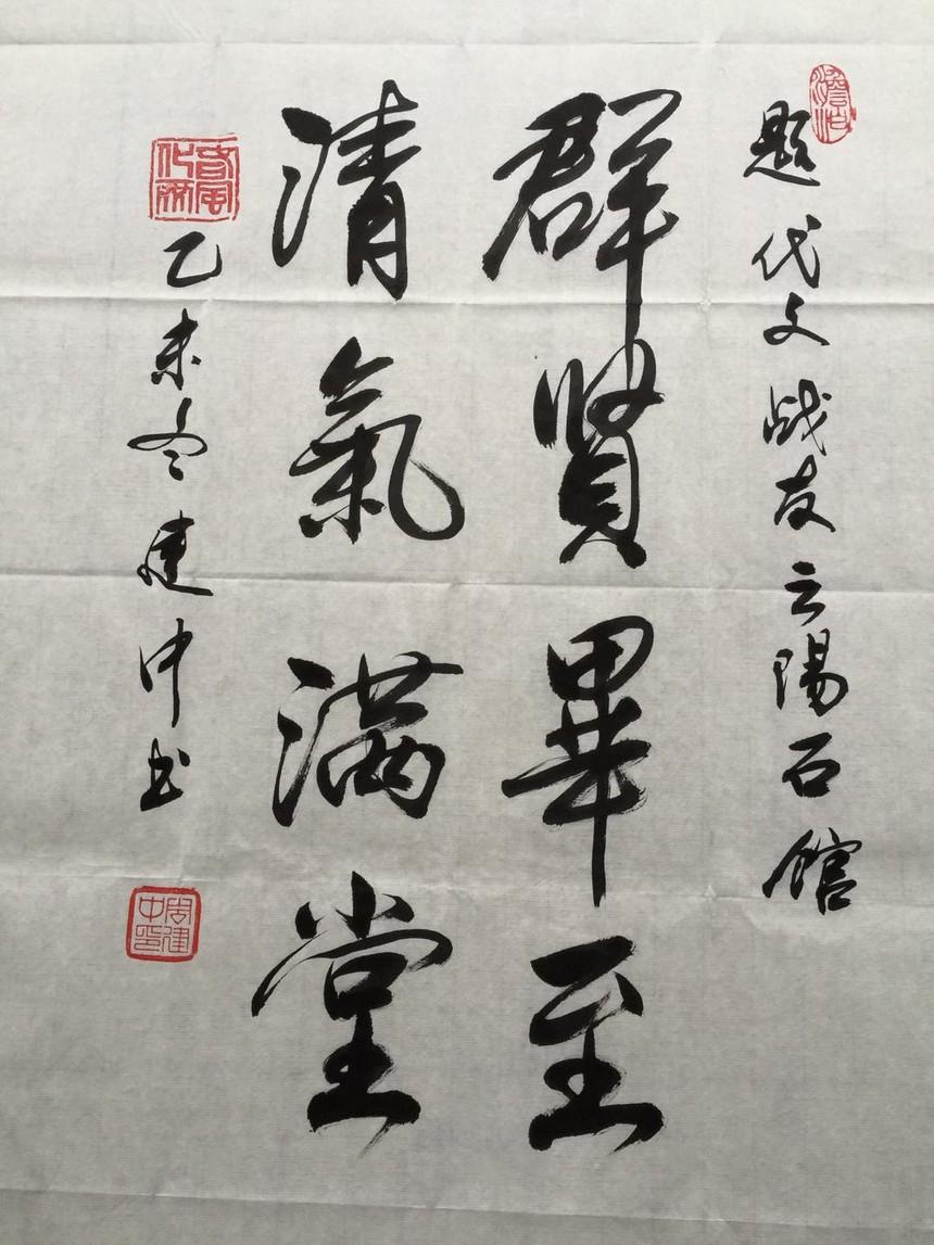 周建中书画作品  (3).jpg
