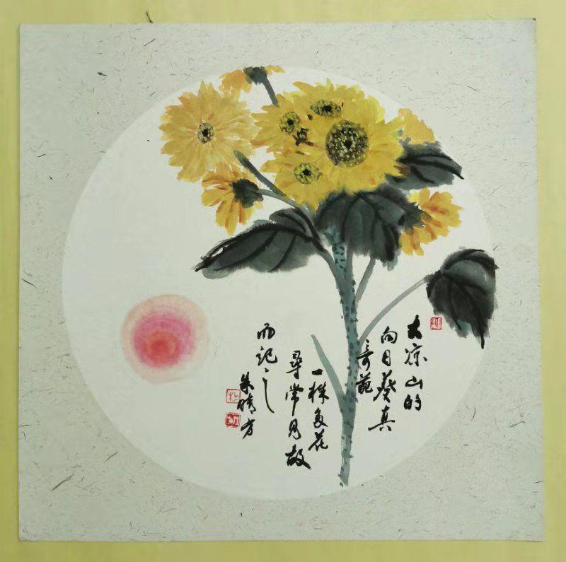 朱晴方书画 (13).jpg