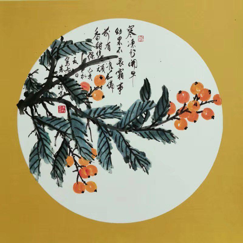 朱晴方书画 (15).jpg