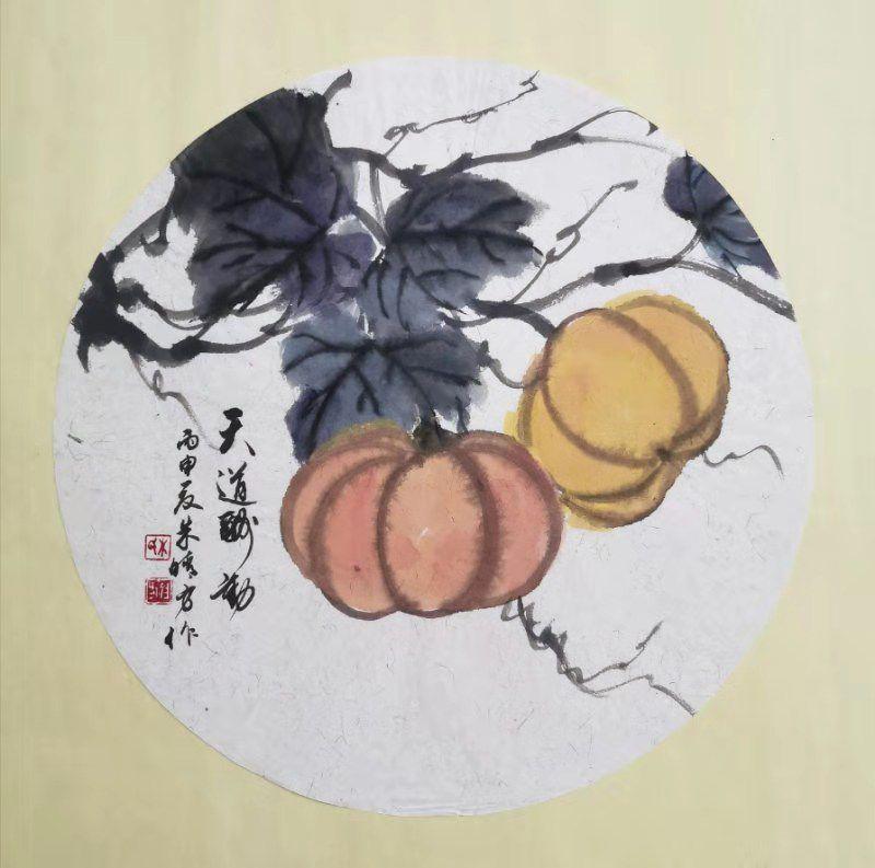 朱晴方书画 (16).jpg
